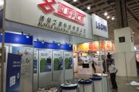 PV Taiwan1