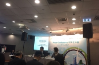 ECO EXPO發佈會