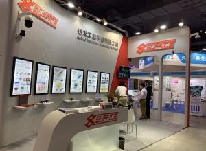 sensor china2020