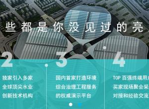 2018上海水展新闻图